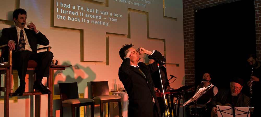 Léo chante Boris Vian [photo: Kathryn Elsesser]